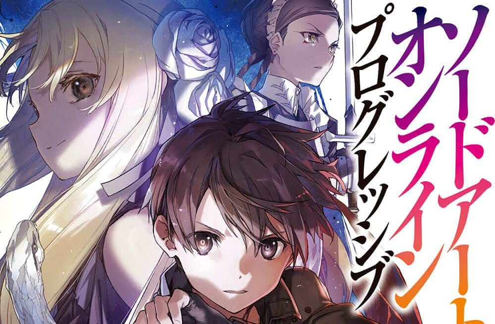 Japan Top 10 Weekly Light Novel Ranking: June 7, 2021 ~ June 13, 2021