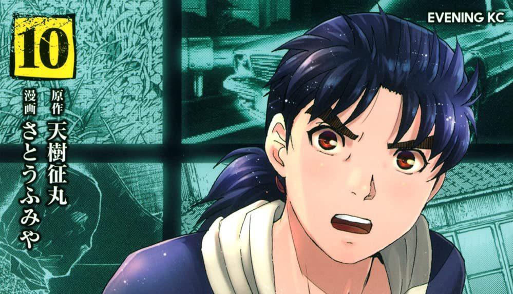 Japan Top Weekly Manga Ranking: June 21, 2021 ~ June 27, 2021