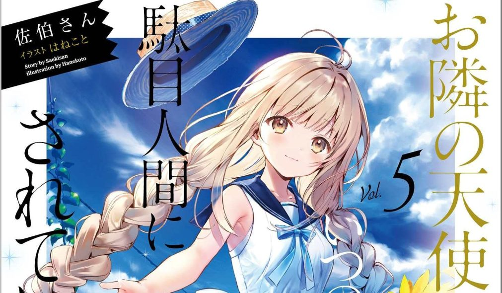 Japan Top 10 Weekly Light Novel Ranking: July 12, 2021 ~ July 18, 2021