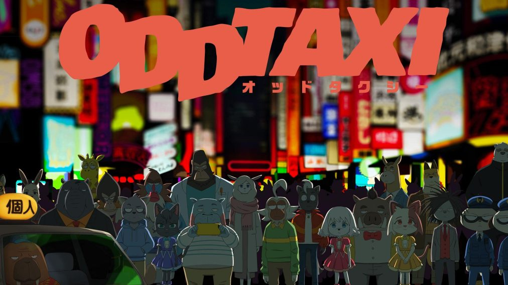 Odd Taxi Blu-Ray Set Sold Out Before Its Official March 2022 Release Date [Updated]