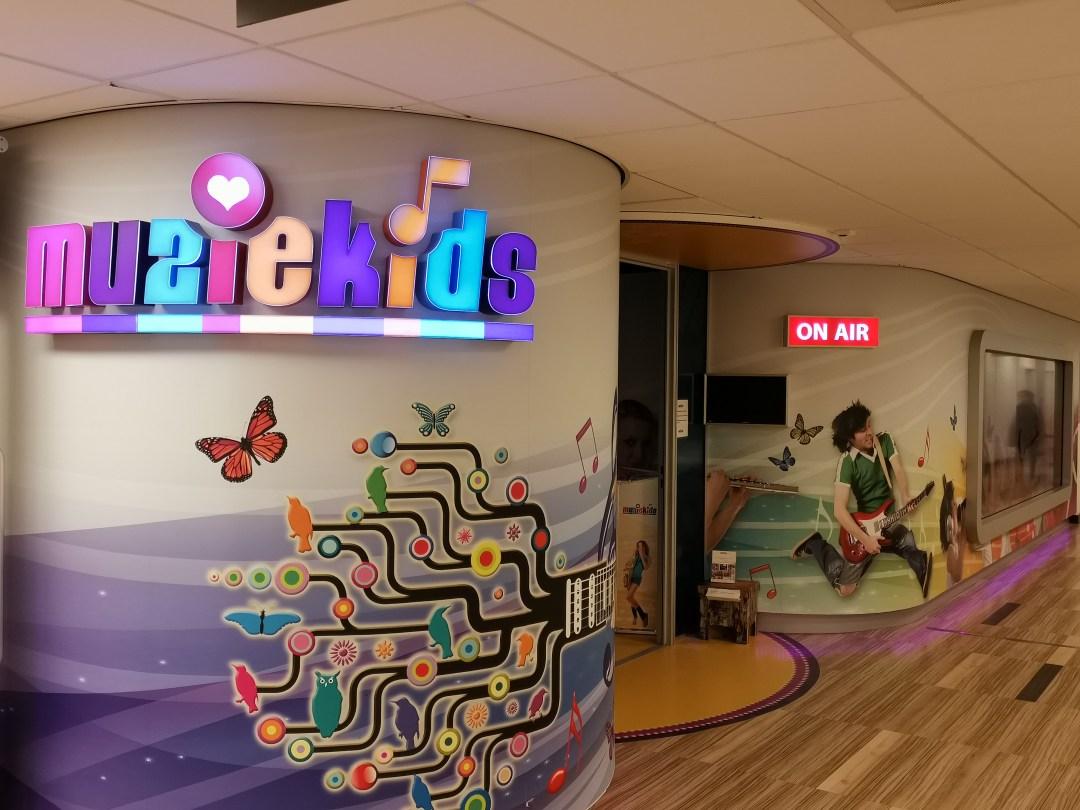 Ingang van de Muziekids studio in het ETZ ziekenhuis Tilburg