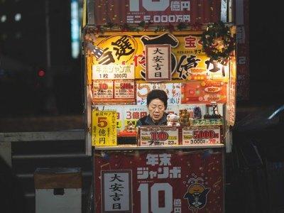 Typische kiosk in Japan