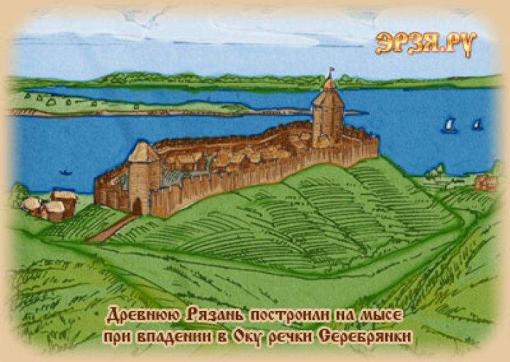 Строительство Рязани (Городища Старая Рязань)