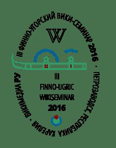 Finno-Ugric_Wikiseminar-2016_Logo_(Wikimedia_RU