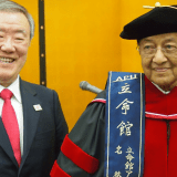 Mahathir woos Japanese university to set up Malaysia campus!!