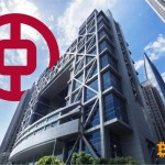Banco Central de China: sin fecha de lanzamiento para moneda digital
