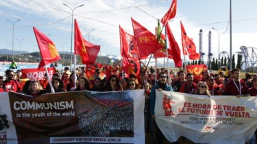 Juventudes Comunistas e a luta anti-imperialista