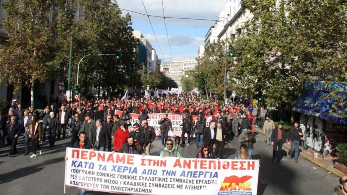 Manifestações maciças do PAME em todo o país no marco da greve