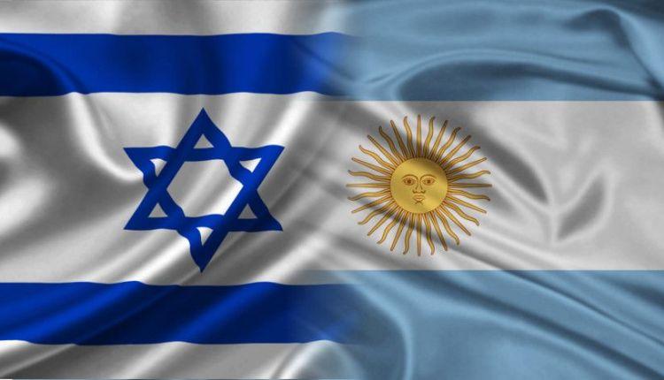 Argentina Israel