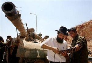 judío ortodoxo tropas libano
