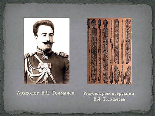 Vladimir Tolmachev
