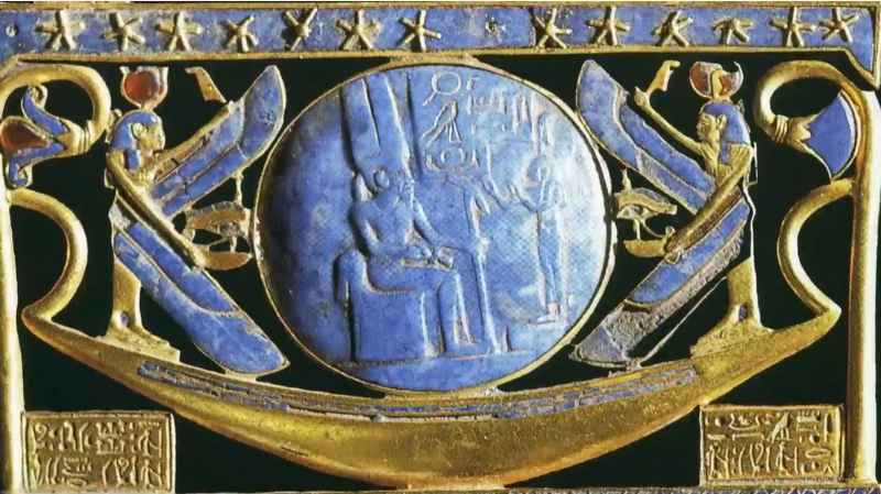 6 Pharaoh Inside Blue Orb