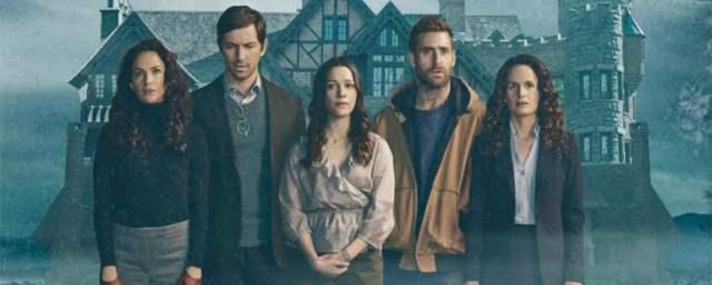 Critique de la série Netflix - The Haunting of Hill House