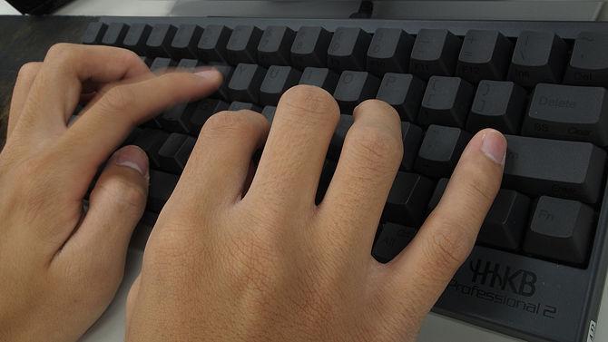 I am Typing.jpg