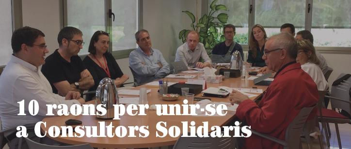 10 raons per les quals unir-se a Consultors Solidaris d'ESADE Alumni