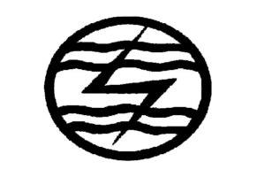 ESB logo, 1930s-1940s