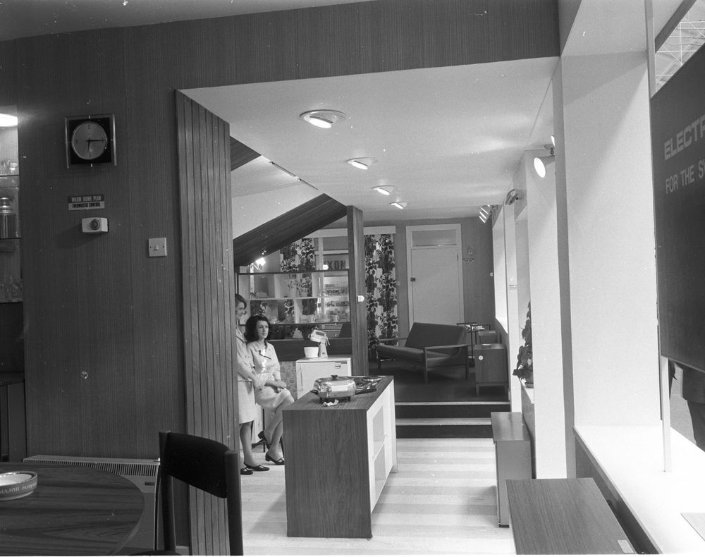 RDS home exhibit, 1960s