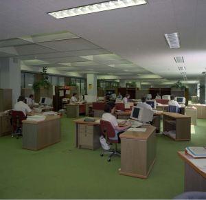 ESB Head Office Computers 1987