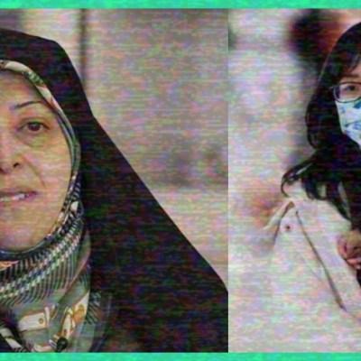 Vicepresidente de Irán, el primer político en el mundo detectada con coronavirus