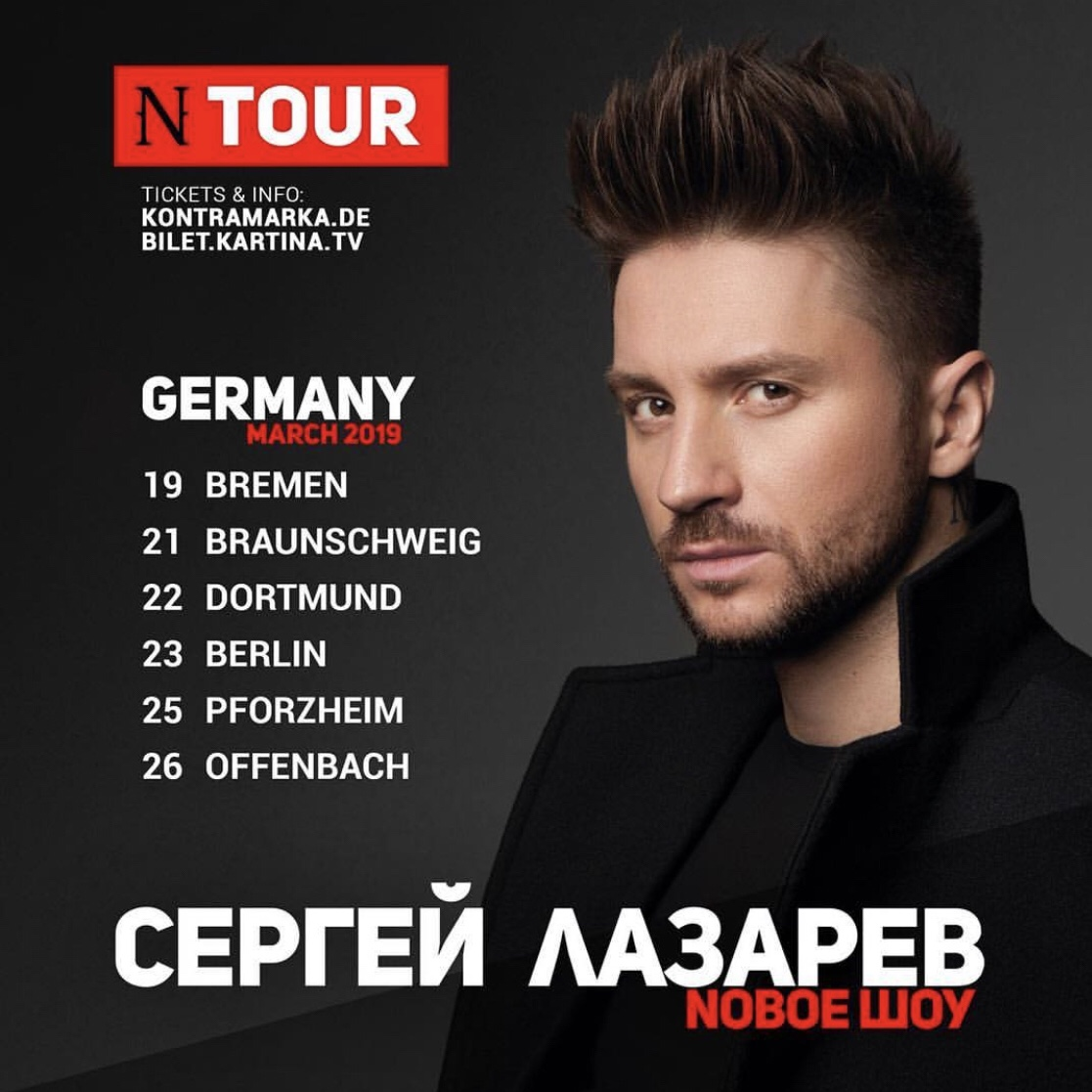 Sergey Lazarev startet morgen seine Deutschland-Tour