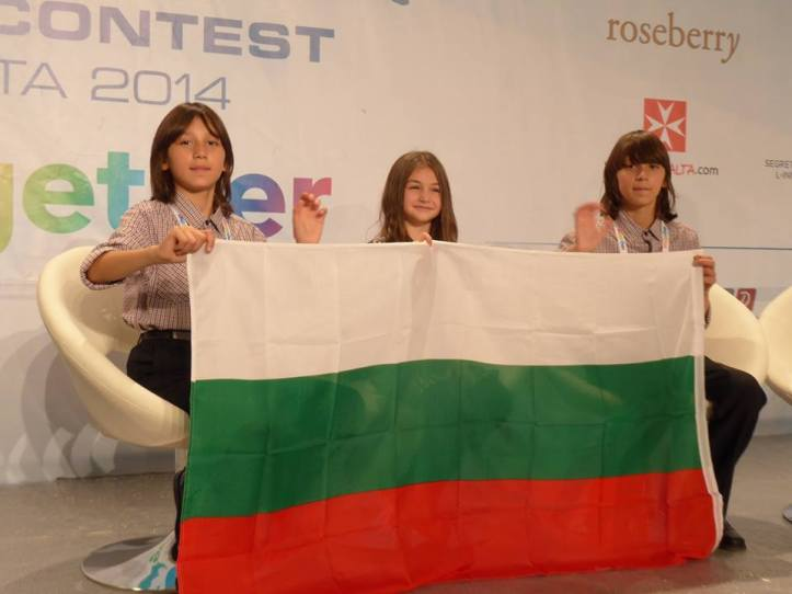 Krisia Hasan Ibrahim Bulgarien JESC 2014 Planet of the Children Junior Eurovision Song Contest