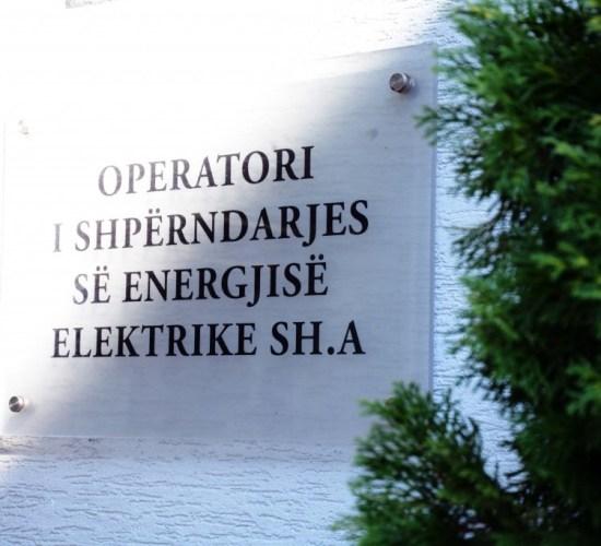 Informacion mbi tregtimin e energjisë elektrike, Njoftim për shtyp, me date 3 Korrik 2017