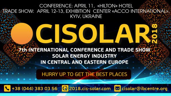 central and eastern europe 7th international solar energy conference solar energy solar energy conference and exhibition central and eastern