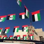 Escale à Dubaï - Emirats Arabes Unis