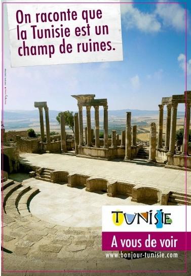 tunisie champ de ruines