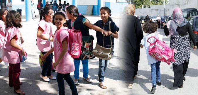 Tunisie : le chemin des écoliers