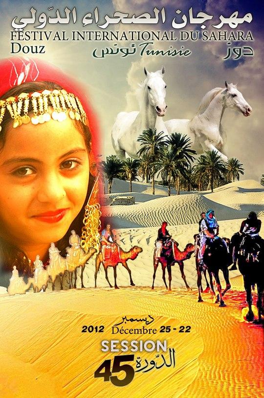 Festival de Douz, Festival du Sahara