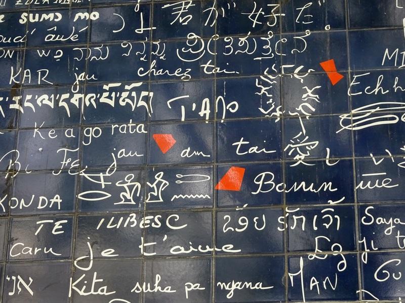 une journée à Montmartre escapades amoureuses restaurant la bonne franquette mur des je t'aime