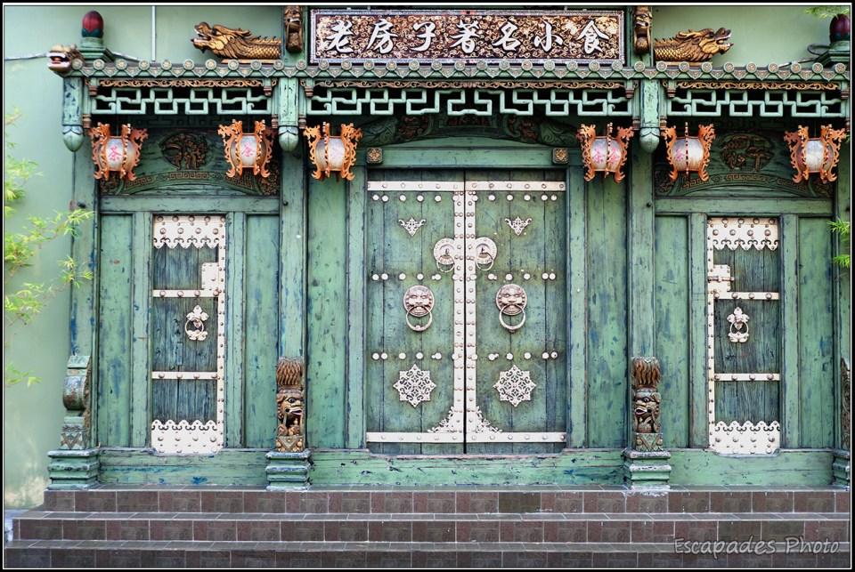 George Town, la maison chinoise