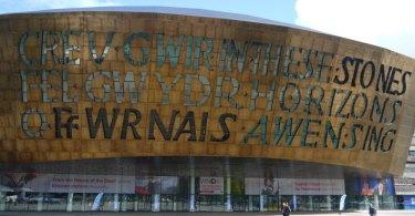Wales: Millenium Center in Cardiff