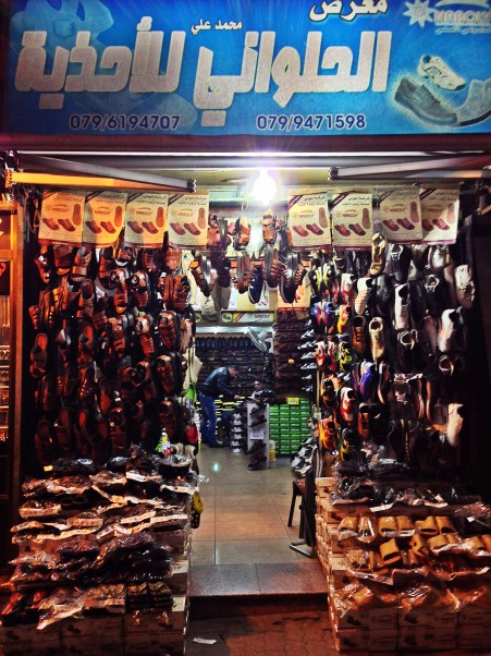 A shop dedicated to the infamous na'al/shibshib/slipper. Slippers are an Arab's best friend [downtown Amman, Jordan].