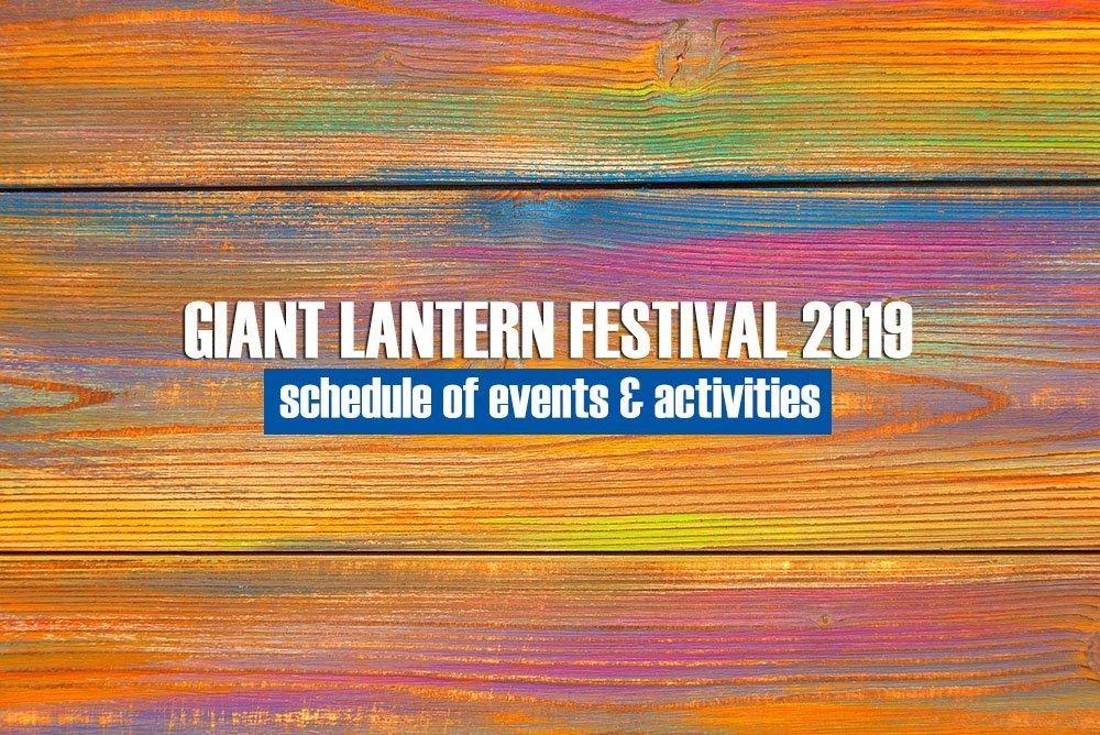 Giant Lantern Festival 2019