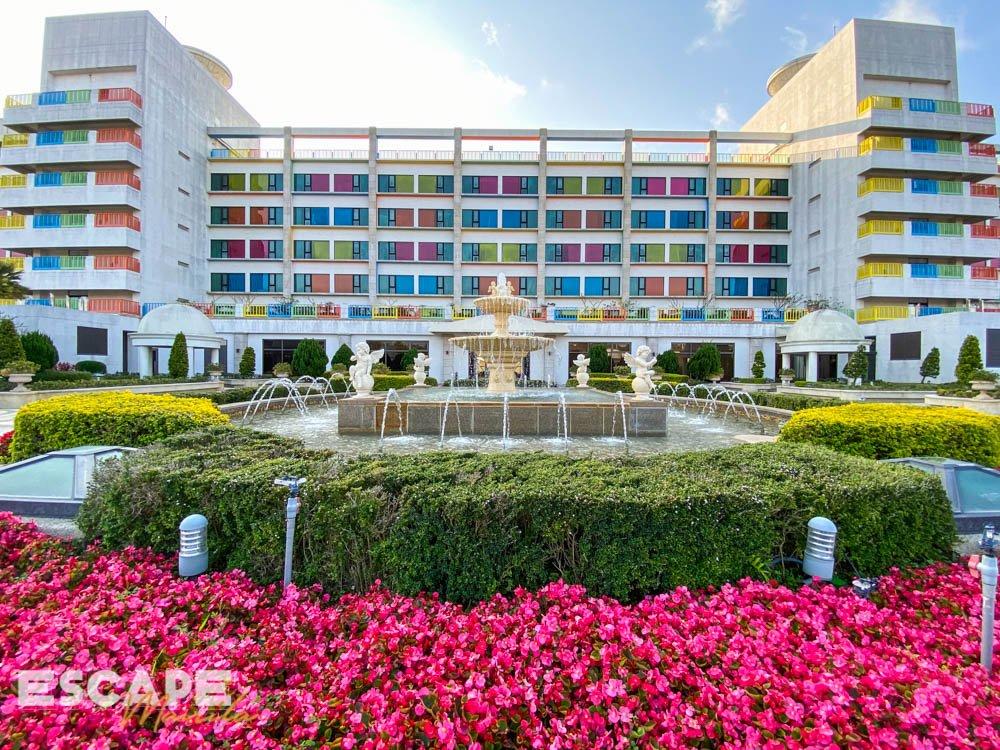 Fullon Hotel at Lihpao Land Theme Park