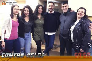 Escape Room Badajoz Grupo-hosteleria