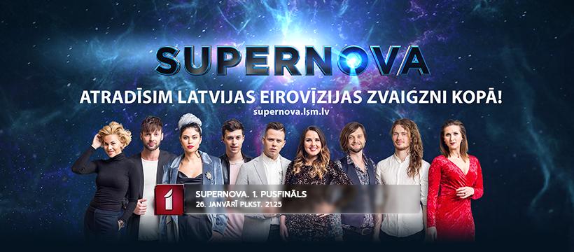 00 - Latvia 2019 (Supernova Semi Final 1