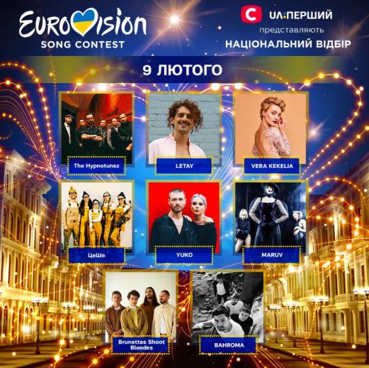00 - Ukraine 2019 Vidbir 2019 SF1