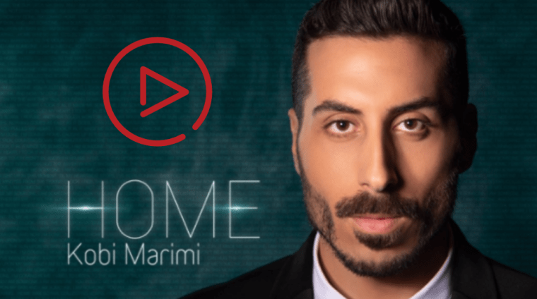 Marimi_Home.png