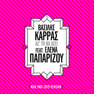 Helena Paparizou and Vasilis Karras - Astin Na Lei (MAD VMA Version 2019)