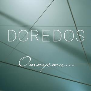 DoReDos - Отпусти