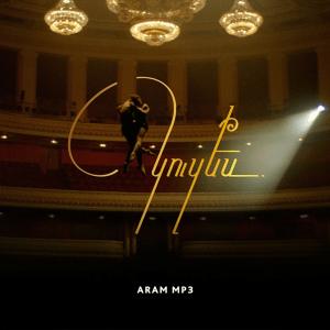 Aram MP3 - Kuzes (Armenia 2014)