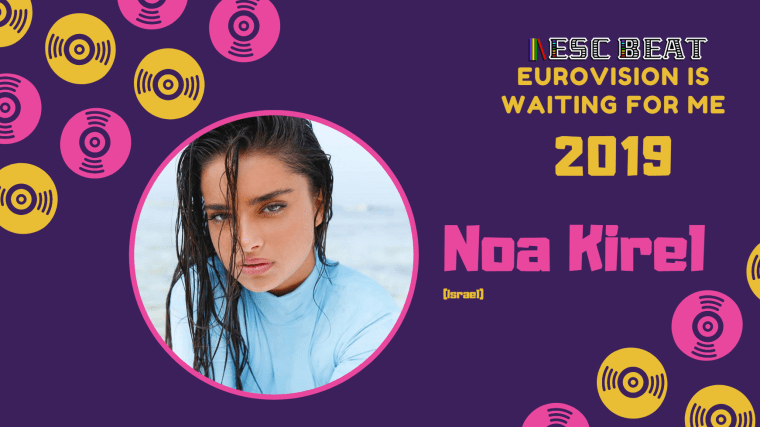 ESCBEAT Music Awards 2019 - Noa Kirel (EUROVISION Is Waiting For Me).png
