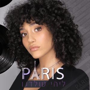 Lihi Toledano - Paris ליהי טולדנו - פריז (Israel NF, Hakohav Haba 2020)