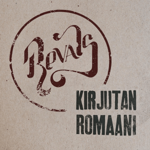 P 20 EE – SF1 – xx – REVALS - Kirjutan Romaani