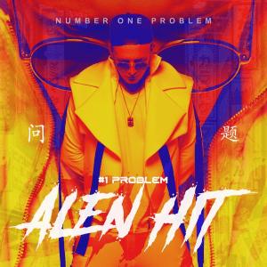 ALEN HIT - #1 Problem