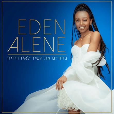 Israel 2020 (Hashir Haba Le'Eurovision השיר הבא לאירוויזיון , Eurovision) #Playlist