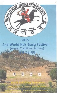Official flyer of the 2nd Annual World Kuk Gung Festival of Korean Traditional Archery.